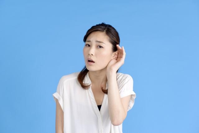 好酸球性中耳炎の症状