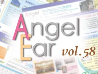 Angelearvol58